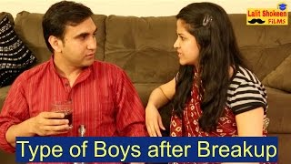 Types of Boys after Breakup - | Lalit Shokeen C...
