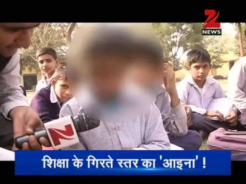 DNA: Deplorable quality of education in Rural Indian