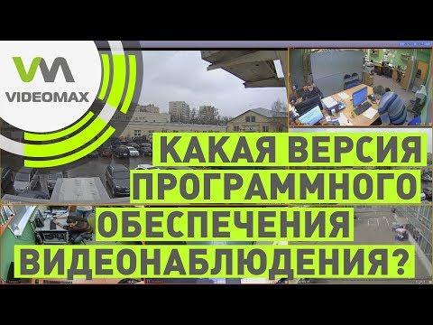 Как посмотреть запись с камеры видеонаблюдения видео