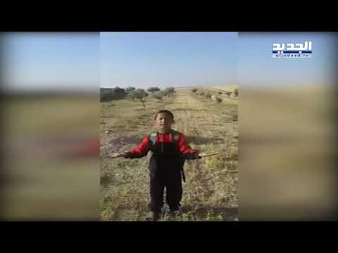 "طفل سوري نازح يشتم لبنان ""شعبا وحكومة ومجلس نواب""!"