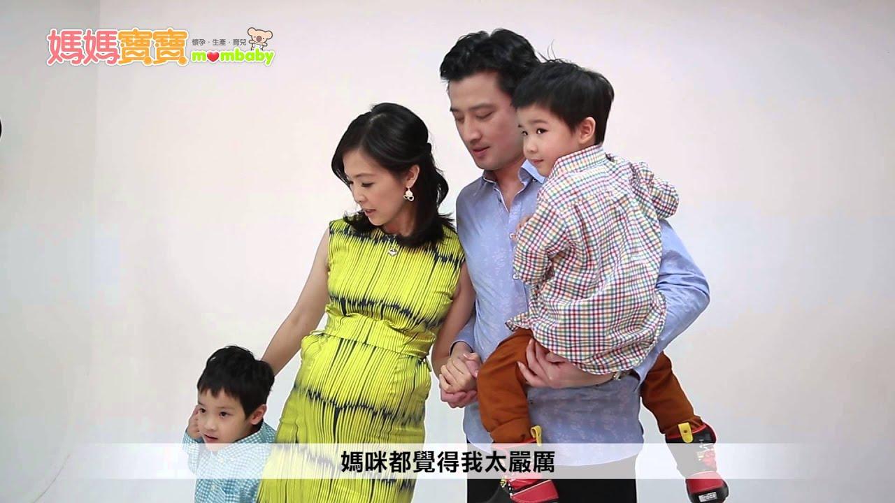 李傑聖&張旭嵐.五口之家 媽媽寶寶MOM TV - YouTube