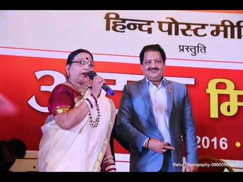 Sharda Sinha&Udit Narayan Jha Performance at Live  ATAL MITHILA SAMMAN Live