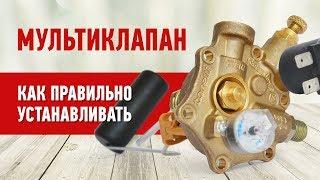 видео Подготовка к установке и монтаж ГБО на автомобиле, монтаж баллона