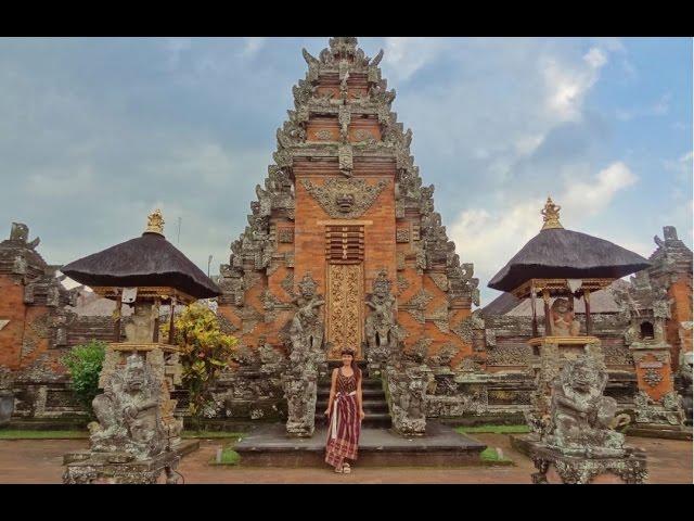 Bali Temple Batuan. My Indonesian Trip