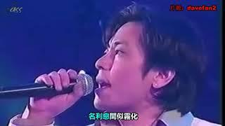 【傑FANVID】 王傑 - 浪子心聲(剪輯版)