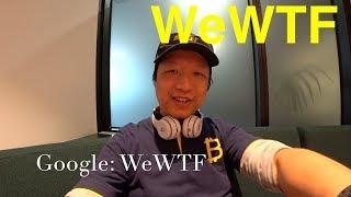 WeWork or WeWTF