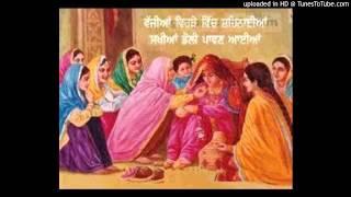 Doli Chardeyan (punjabi folk song)