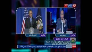 """فيديو.. رئيس لجنة الشئون العربية بالبرلمان: الكونجرس الأمريكي """"متعجرف"""""""