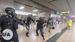 8.31太子站清場多人浴血 港警稱:適當武力