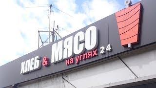 Хлеб и Мясо *Шаурма Куриная /Бургер с Курицей* Обзор (^_^)