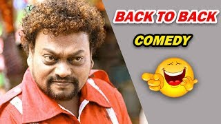 Kannada Comedy Videos || Sadhu Kokila Comedy Scenes || Back To Back || Kannadiga Gold Films