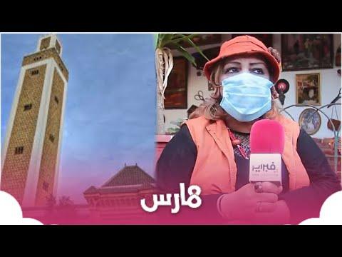 شاهد ما قالته مستشارة اتهموها بالز_ندقة لأنها اشتكت من مكبر صوت المسجد