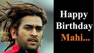 Mahendra Singh Dhoni जिसकी कप्तानी ने India cricket team को शिखर पर पहुंचाया