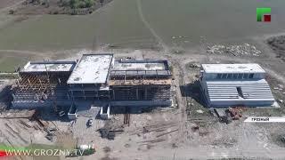 В Грозном продолжается строительство самого крупного ипподрома в СКФО