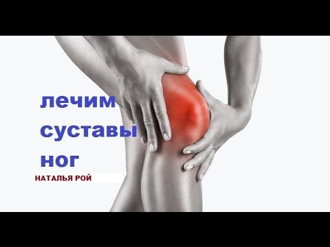 Настрои сытина при болях в коленных тазобедренных суставах врождённый подвывих сустава