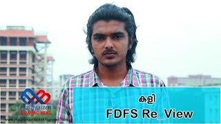 KALI FDFS Review