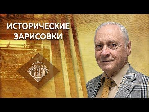 Е.Ю.Спицын и А.А.Зданович.