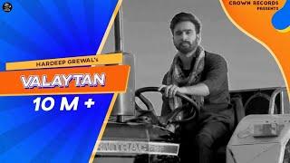 Jatt (Hardeep Baidwan) Mp3 Song Download