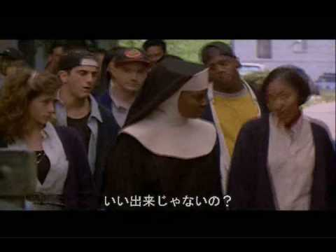 Download Sister Act - The Teacher Song