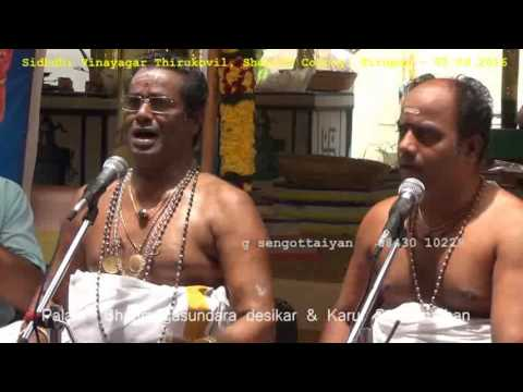 Vantha vinaiyum...vasanamikavetri =  Palani Shanmugasundaram & Karur Swaminathan