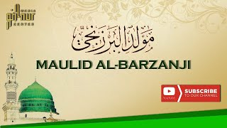 Maulid Albarzanji Beserta Teks Arab