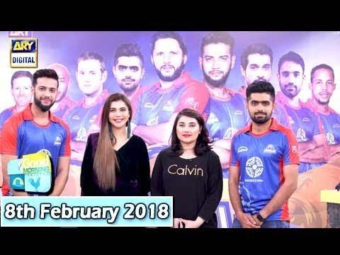 Good Morning Pakistan - 8th February 2018 - ARY Digital Show