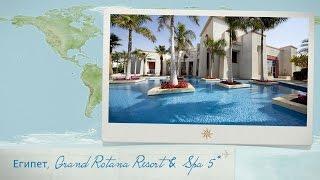 Обзор отеля Grand Rotana Resort & Spa 5* в Шарм-Ель-Шейхе (Египет) от менеджера Discount Travel(Видео обзор отеля Grand Rotana Resort & Spa 5* в Египте (Шарм-Ель-Шейх) от менеджера Discount Travel. Пятизвездочный курортный..., 2017-01-08T13:09:11.000Z)