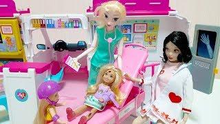 Dolls go to Hospital مستشفى باربي rumah sakit boneka Barbie Ambulance गुड़िया अस्पताल
