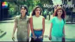 اغنية مسلسل ايام الدراسة 👇آلوُصـ❣ـہفـ❣ـہ 👇