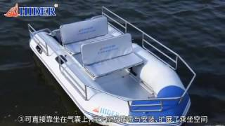 2 73 03 33 63 84 0m Hider Portable Inflatable Boat with Safety Stainless Steel Guard Bar, Cheap Infl
