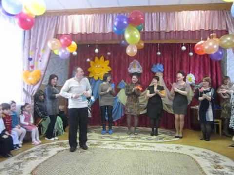 Фильм 8 Марта в Сазанье,игра Разноцветные танцы.....wmv