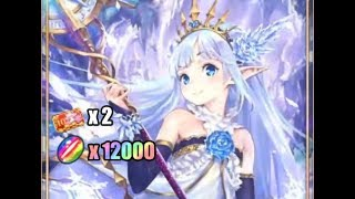 Dragalia Lost Summoning - F2P 12000 Wyrmite + 2 Tenfold Summon Voucher vs Winter Flower Lily Banner