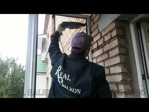 Застеклить балкон алюминиевый профиль своими руками
