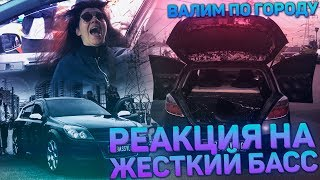 АВТОЗВУК ПО ГОРОДУ: РЕАКЦИЯ НА НУРМИНСКИЙ, BIG BABY TAPE, KIZARU MONEY LONG, ЛИТВИНЕНКО, ПАША ТЕХНИК