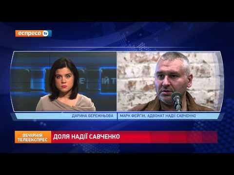 Захист Савченко вмовлятиме українську льотчицю припи�...