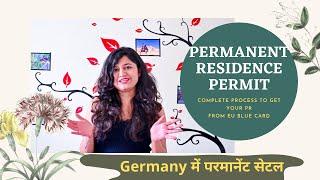 [HINDI] HOW TO GËT PR IN GERMANY FOR FOREIGNERS | PR FROM EU BLUE CARD #Niederlassungserlaubnis