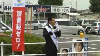 幸福実現党 岐阜県可児市 川合よしひろ街頭演説