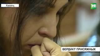 Осудили за убийство и организацию агентства по оказанию сексуальных услуг - ТНВ