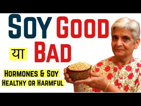 Soy Good Or Bad | Soya & Hormones | Effects On Estrogen & Testosterone | Benefits & Side Effects