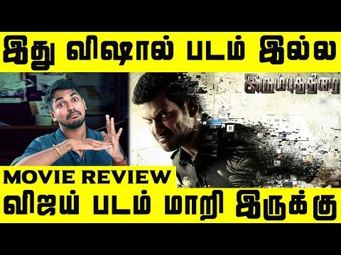 Irumbu Thirai Movie Review By #SRK Leaks |...