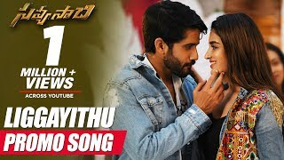 Ninnu Road Meeda Song Trailer | Savyasachi Songs | Naga Chaitanya | Nidhhi Agerwal | MM Keeravani