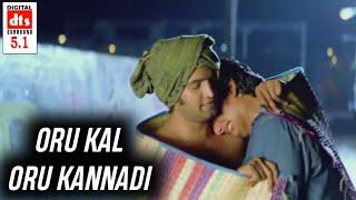 Siva manasula sakthi  songs HD | Oru kal oru kannadi  song HD | HD Editz Tamil