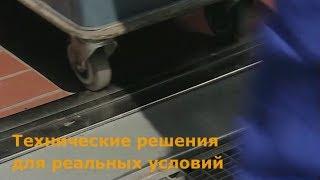 видео Hormann