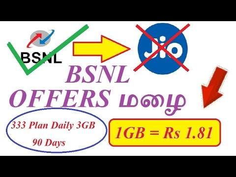 bsnl disadvantages Bsnl 3g is indeed the widest and largest 3g network in india at present but not the best i am here to share few things (in reality there are many) that need to be improvedmnplet us start with mobile number portability.