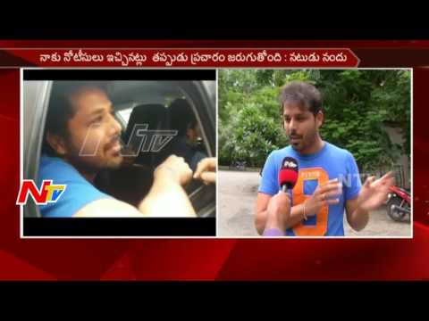 Actor Nandu Reaches Excise Department Office Over SIT Notices || Drug Case || NTV