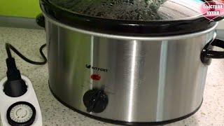 Томленые овощи в медленноварке KITFORT KT-2010. Таймер-розетка.