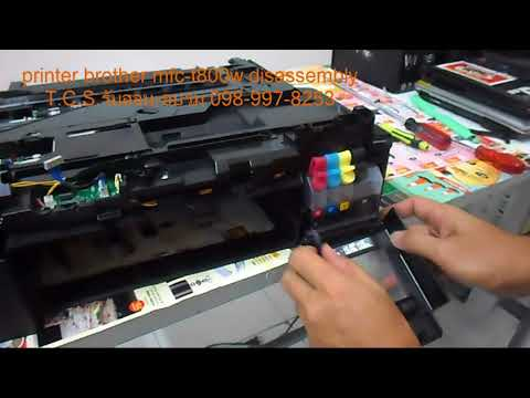 printer brother mfc t800w disassembly