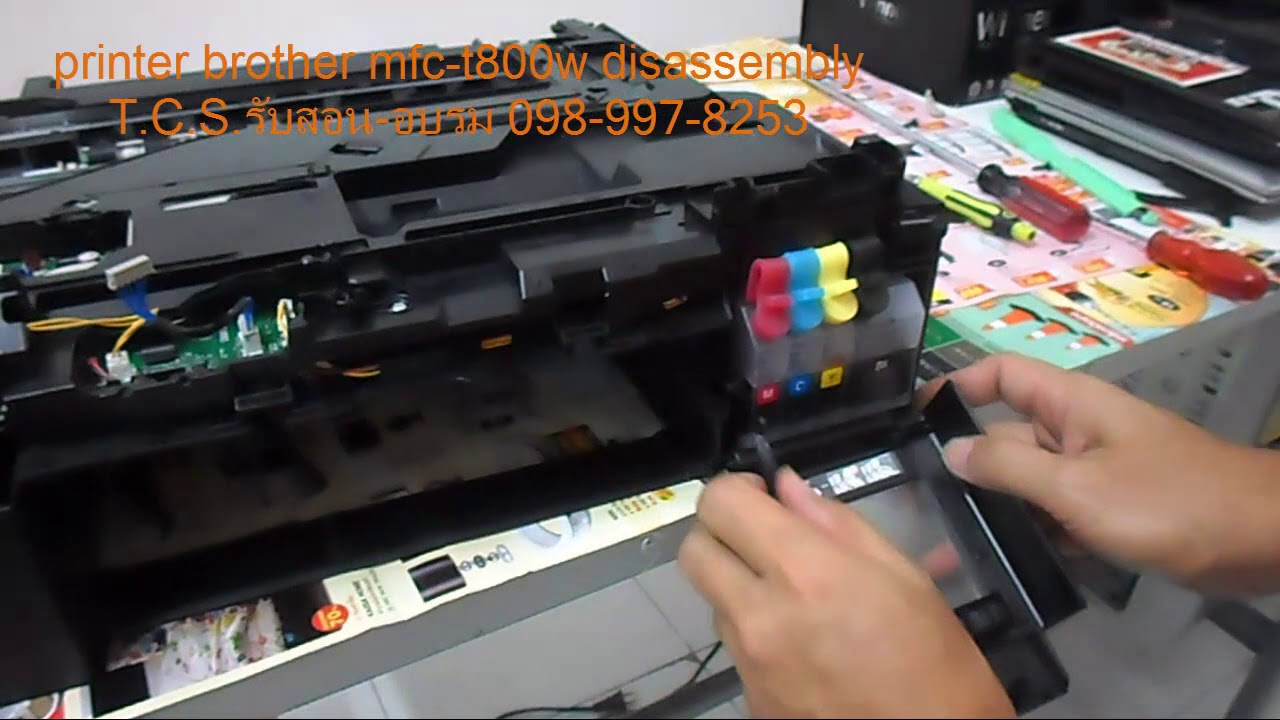 printer brother mfc t800w disassembly - YouTube