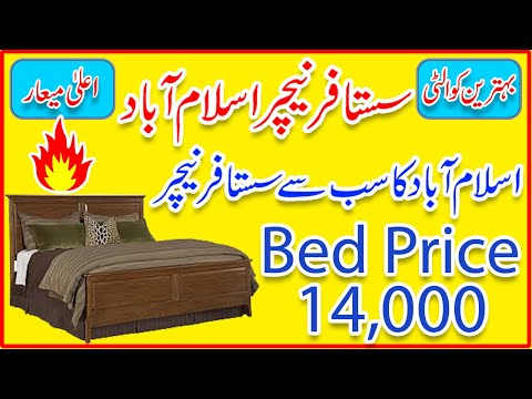 Islamabad Auctions Part 2 Sasta Or Myari Furniture With Market Challenge Rate New Design Less Price