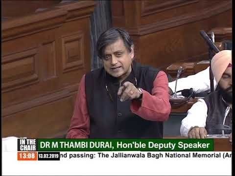 Dr. Shashi Tharoor on The Jallianwala Bagh National Memorial (Amendment), 2018 [HD] Mp3